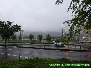 65-456愛媛県四国中央市