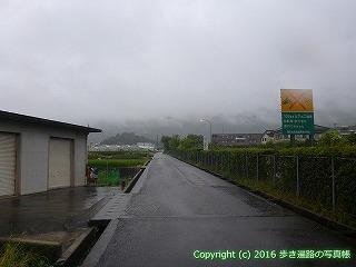 65-457愛媛県四国中央市