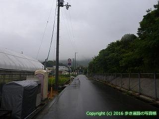 65-458愛媛県四国中央市