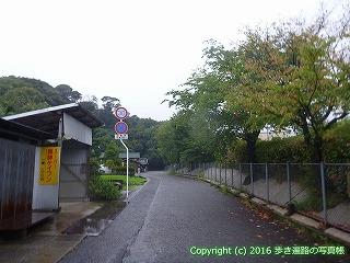 65-461愛媛県四国中央市