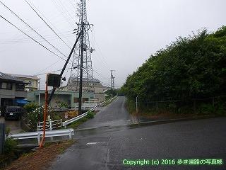 65-464愛媛県四国中央市