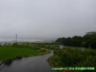 65-465愛媛県四国中央市
