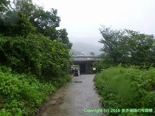 65-469愛媛県四国中央市松山自動車道 三島川之江IC