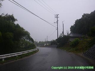 65-475愛媛県四国中央市