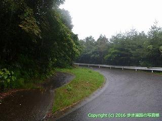 65-477愛媛県四国中央市