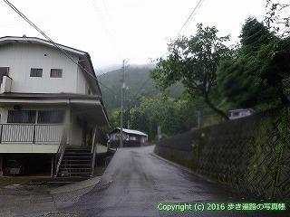65-483愛媛県四国中央市