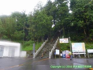 65-484愛媛県四国中央市