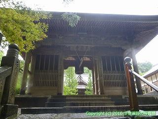 65-486愛媛県四国中央市三角寺