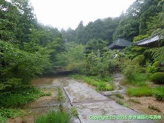 65-487愛媛県四国中央市