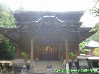 65-488愛媛県四国中央市