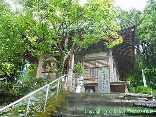 65-489愛媛県四国中央市