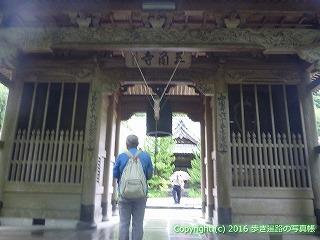 65-492愛媛県四国中央市