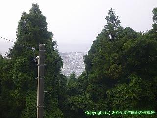 66-004愛媛県四国中央市