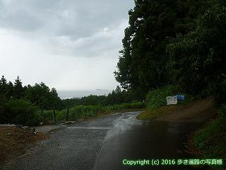 66-009愛媛県四国中央市