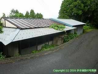 66-015愛媛県四国中央市