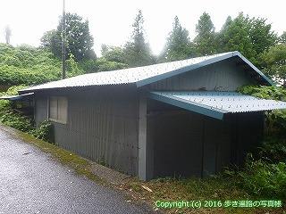 66-016愛媛県四国中央市