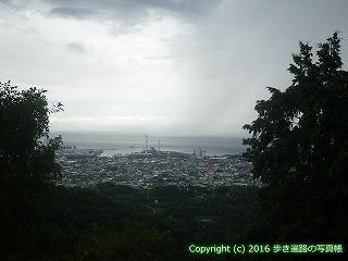 66-024愛媛県四国中央市