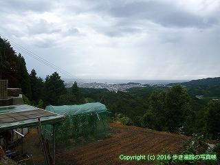 66-035愛媛県四国中央市