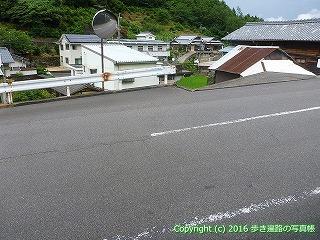 66-039愛媛県四国中央市