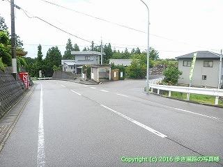 66-040愛媛県四国中央市