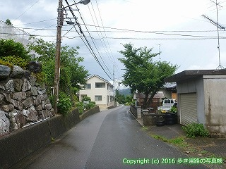 66-043愛媛県四国中央市