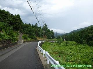 66-048愛媛県四国中央市