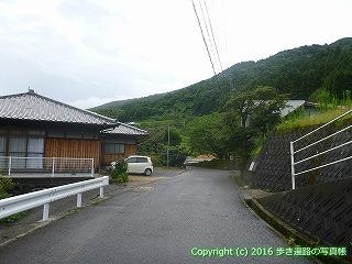 66-054愛媛県四国中央市