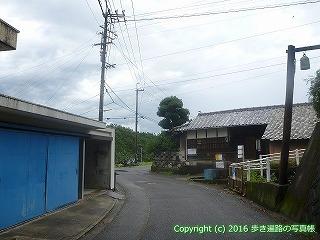 66-055愛媛県四国中央市
