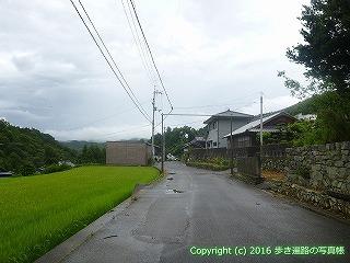 66-056愛媛県四国中央市