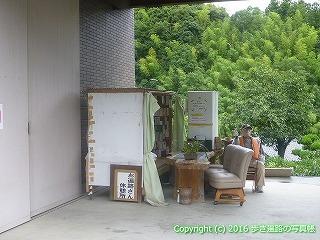 66-058愛媛県四国中央市