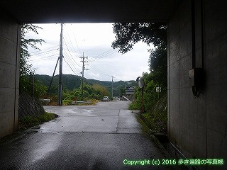 66-064愛媛県四国中央市高知自動車道高架下