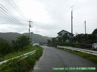66-067愛媛県四国中央市
