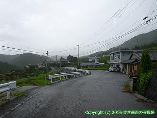 66-068愛媛県四国中央市