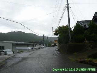 66-069愛媛県四国中央市