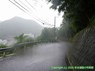 66-072愛媛県四国中央市