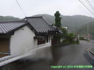66-075愛媛県四国中央市