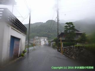 66-078愛媛県四国中央市