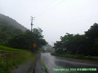 66-081愛媛県四国中央市