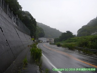 66-083愛媛県四国中央市