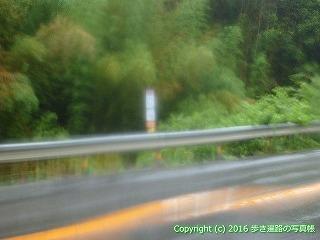 66-088愛媛県四国中央市
