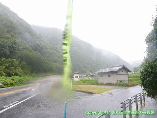66-091愛媛県四国中央市