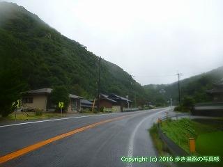 66-096愛媛県四国中央市