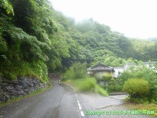 66-098愛媛県四国中央市