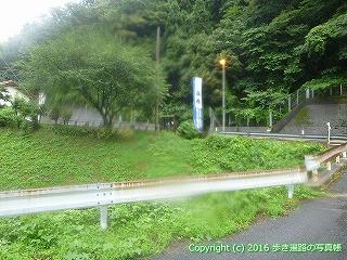 66-099愛媛県四国中央市曼陀峠登り口