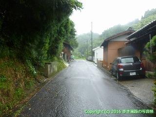 66-102愛媛県四国中央市