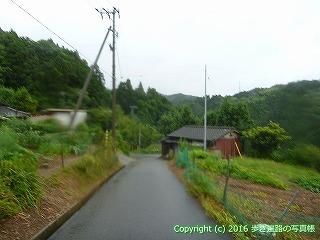 66-115愛媛県四国中央市