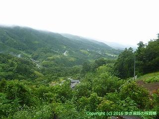 66-122愛媛県四国中央市