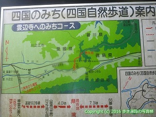 66-151愛媛県四国中央市