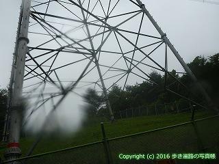 66-177徳島県三好市