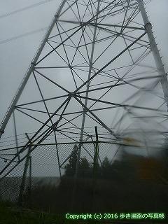 66-182徳島県三好市